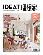 IDEAT - CHINA