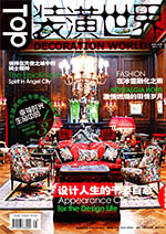 top decoration world I china