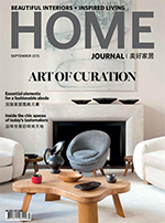 HOME JOURNAL - HK