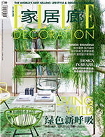 ELLE DECORATION - CHINA
