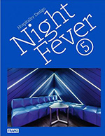 FRAME - Night Fever 5